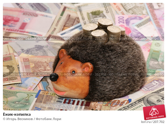 Совет министров Крыма распределил 500 млн. грн. субвенции из государственного бюджета на социально-экономическое развитие полуострова.
