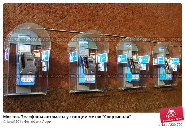 http://lori.ru/images/0000220720-preview.jpg