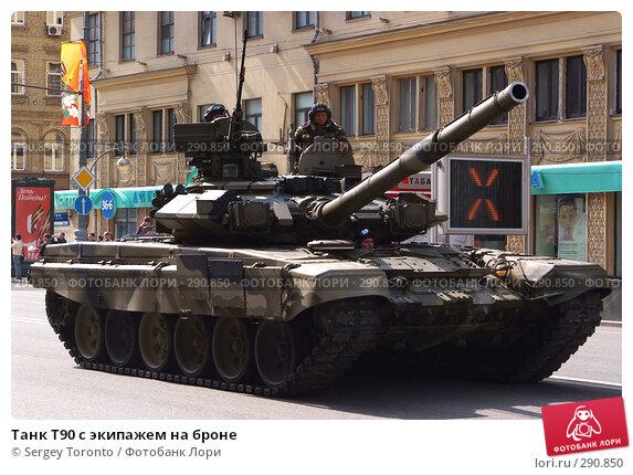 http://lori.ru/images/0000290850-preview.jpg