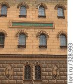 Фрагмент декора здания. Санкт-Петербург., фото № 328993, снято 14 июня 2008 г. (c) Заноза-Ру / Фотобанк Лори