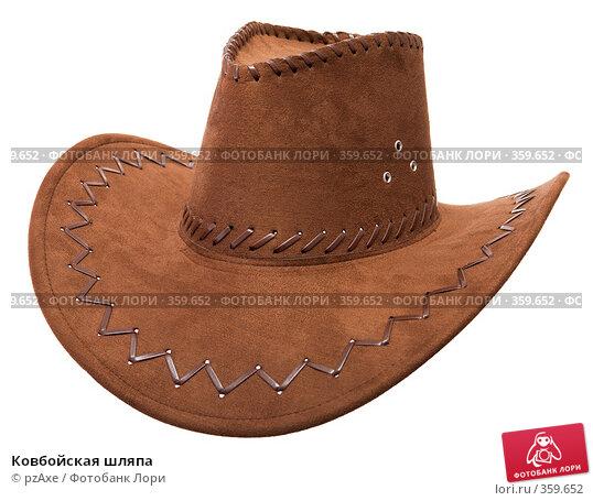Сделать шляпу ковбоя своими руками фото