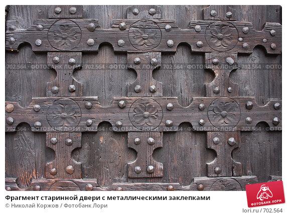 http://lori.ru/images/0000702564-preview.jpg