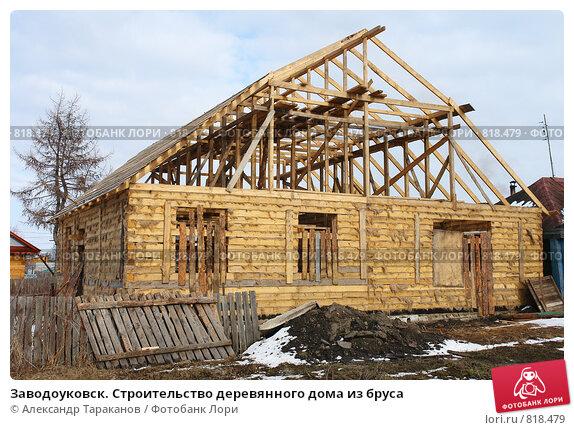 Строительство деревянного дома из