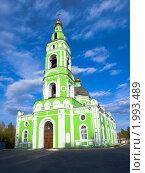 Свято-Троицкая церковь, Нижний Тагил