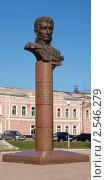 Памятник Николаю Демидову в Нижнем Тагиле