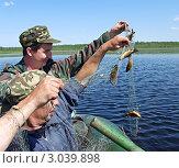 Удачливые рыбаки