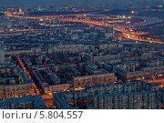 Вечерняя панорама города Москвы, вид сверху, фото № 5804557, снято 11 апреля 2014 г. (c) Алексей Голованов / Фотобанк Лори
