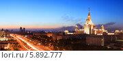 Панорама Московского государственного университета, фото № 5892777, снято 1 мая 2014 г. (c) Донцов Евгений Викторович / Фотобанк Лори