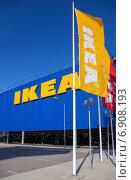 Гипермаркет IKEA, фото № 6908193, снято 30 января 2015 г. (c) FotograFF / Фотобанк Лори
