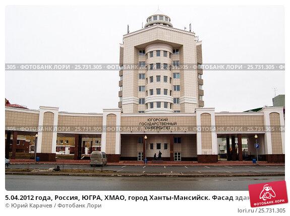 Студенческая ул, 17 в городе ханты-мансийск