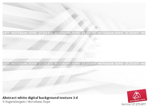 White digital backdrop