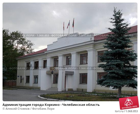 korkino-chelyabinskaya-oblast-seks-znakomstva