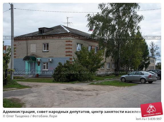 znakomstva-v-petushkah-vladimirskoy-oblasti
