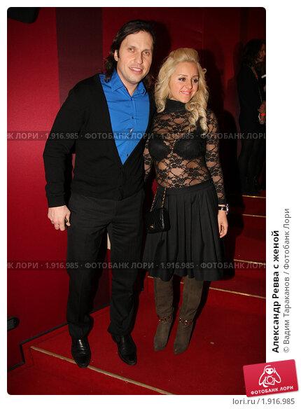 Александр Ревва с женой, фото 1916985, снято 20 января 2010 г. (c