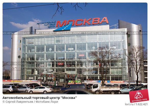 Бизнес-центры москвы