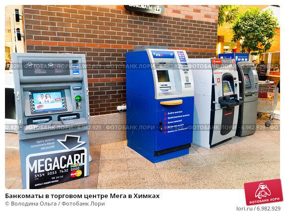 банкоматы сбербанка на метро рыбацкое
