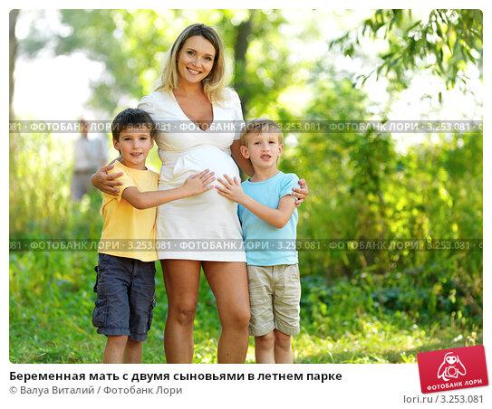 Беременная мама с двумя детьми 21