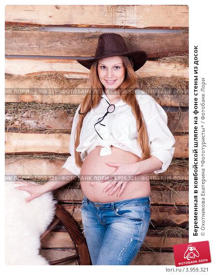 Фото беременной в шляпе 773