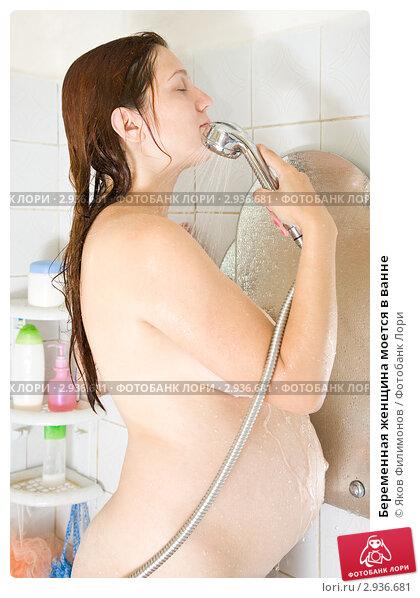 Мастурбация беременной девушки в ванной 12