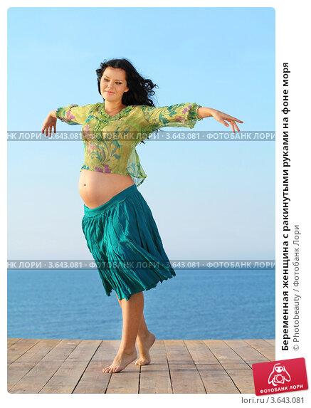 Беременная счастливая девушка