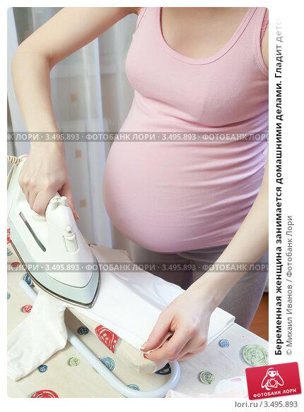 Почему беременным нельзя вешать белье
