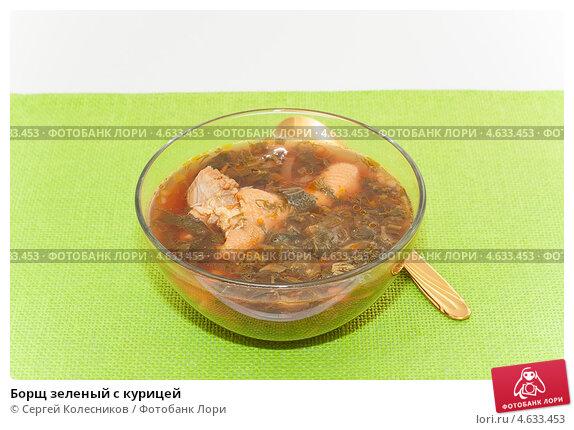 Украинский борщ из курицы пошаговый рецепт