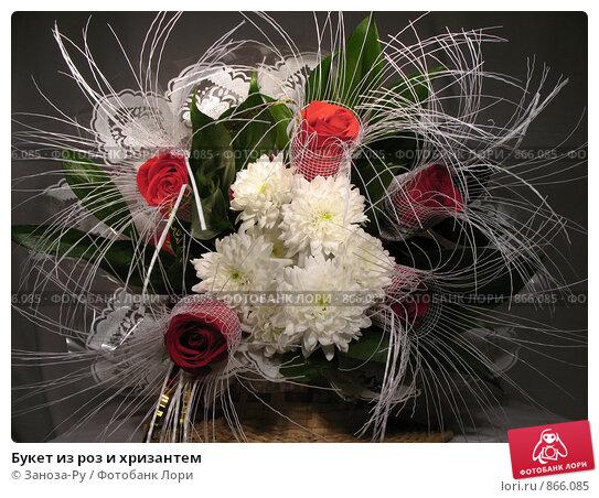 Букет своими руками из хризантем и роз