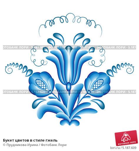 Рисунки цветов из гжели 114