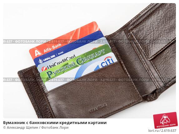 Дебетовая карта visa gold сравнить цены Алексин