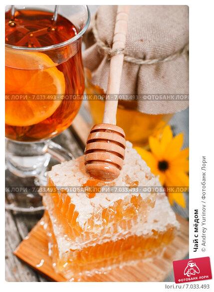 Беременность и чай с медом