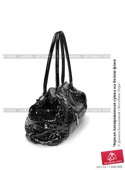 Черная лакированная сумка на белом фоне, фото N 1649005 (c) Данила...