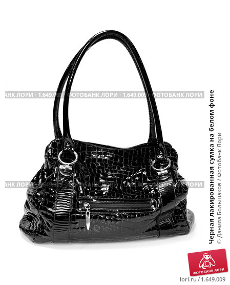 Черная лакированная сумка на белом фоне, фото N 1649009 (c) Данила.