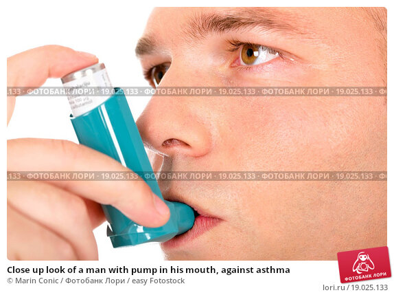 Asthma copd Treatment advair (fluticasone