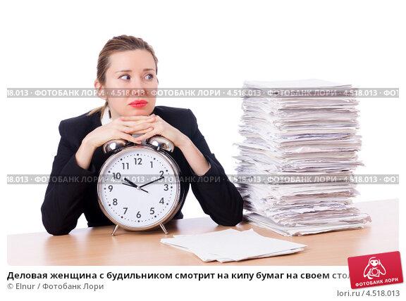 кредитование за час