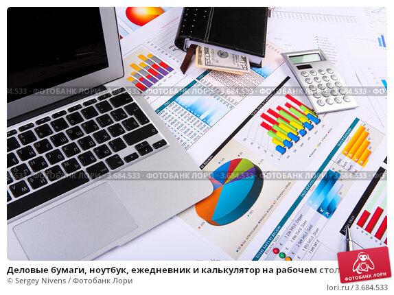 сайт укрсоцбанка по продаже кредитных машин донецкая область дзержинск