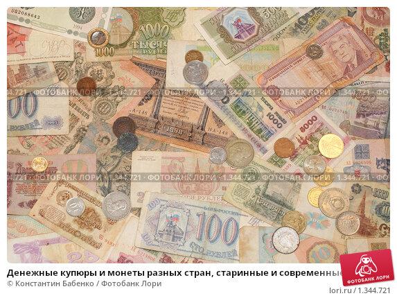 всеукраинская ассоциация кредитных союзов список членов