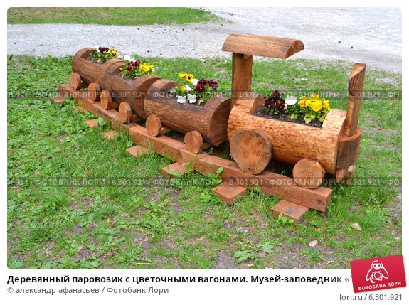 Декоративные паровозики из дерева для сада своими руками 43