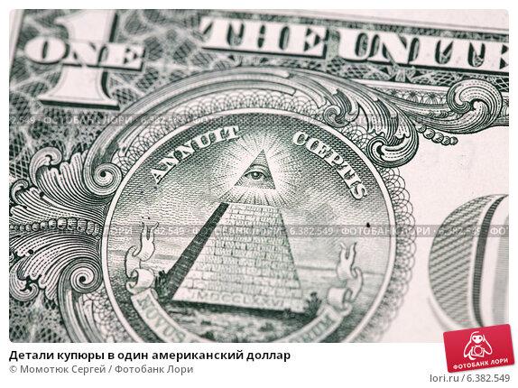 Онлайн информация монета 1 доллар 2013 года теодор рузвельт соединённые штаты америки p диаметр вес состав