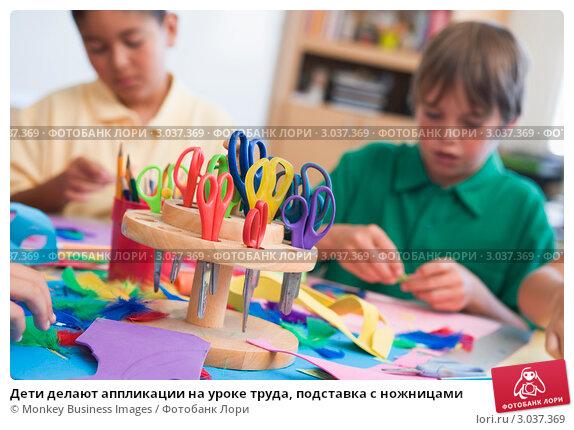 Что делают на уроке русского языка пишут - 3