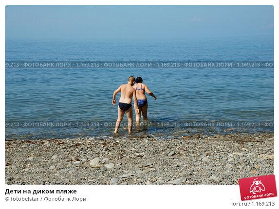 Дикий пляж фото отдыхающих 99478 фотография