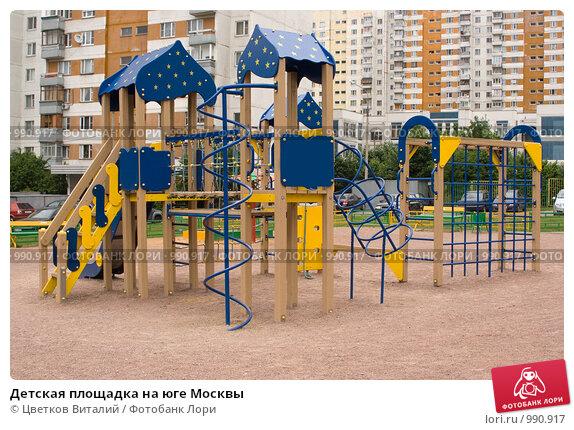 Все виды детских площадок