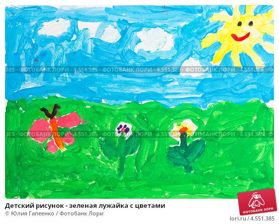 Детские рисунки про лето своими руками 36