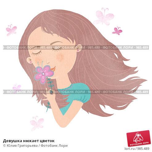 Рисунок девушка нюхает