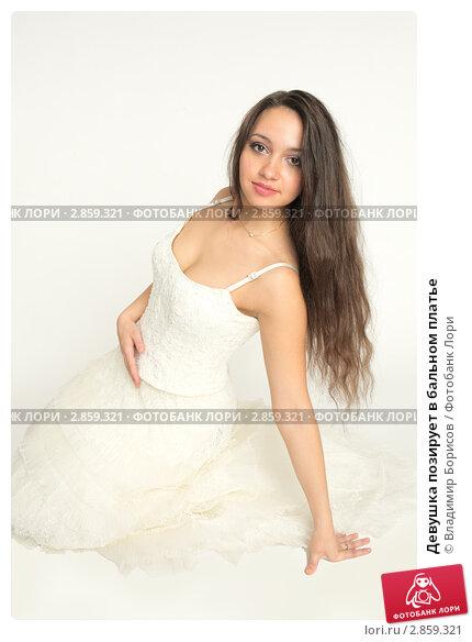 Девушка позирует в бальном платье, фото 2859321.