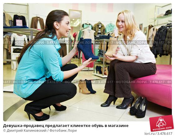 Тренинги по продажам для одежды