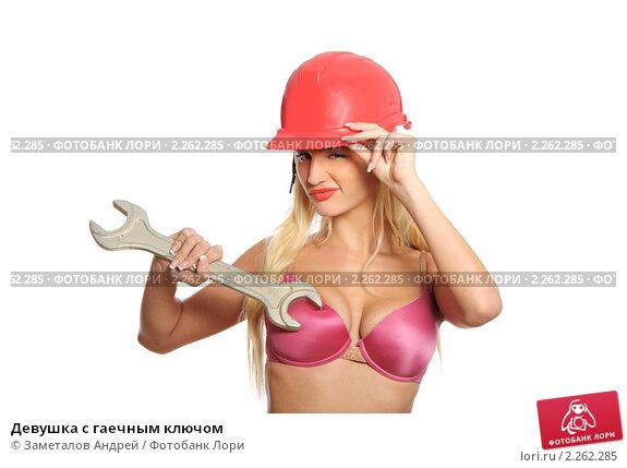 Девушка с гаечным ключом, фото № 2262285, снято 2 сентября 2014 г. (c) Заметалов Андрей / Фотобанк Лори