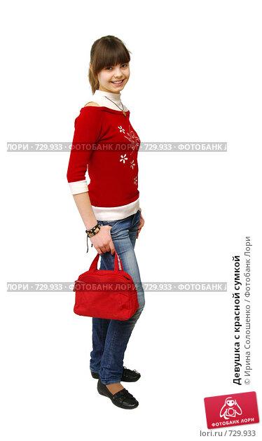 Девушка с красной сумкой, фото 729933, снято 24 февраля 2009 г. (c...