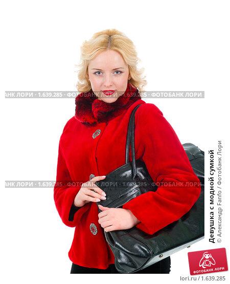 Девушка с модной сумкой, фото 1639285, снято 22 февраля 2010 г. (c...