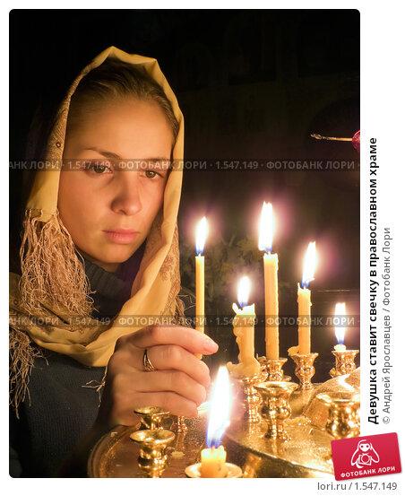Фото девушки в храме на аву