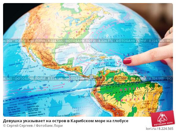 моря на глобусе фото